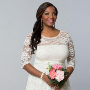 Lace Plus Size Bridal Shower Dress