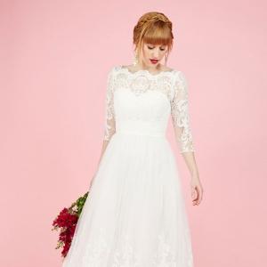 Sophisticated Ceremony Wedding Dress