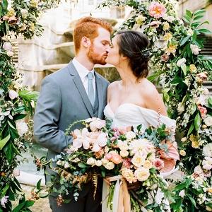 Elegant Greenery Wedding Decor