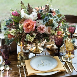Eclectic Marsala and Mustard Tablescape