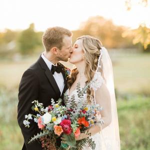 Austin outdoor wedding portrait