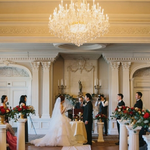Luxury Winter Wedding Ceremony
