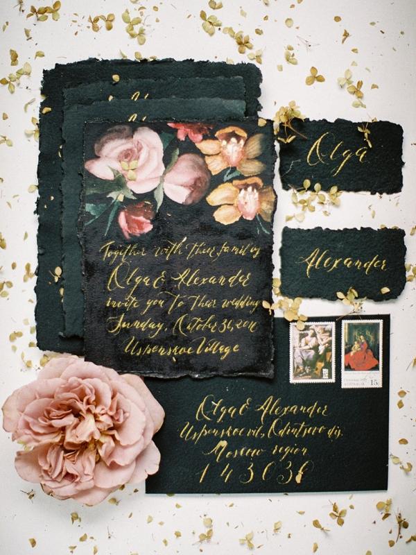 Black Wedding Invitation Suite