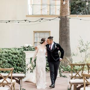 Winter estate wedding ceremony