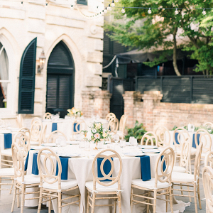 Outdoor Charleston wedding reception