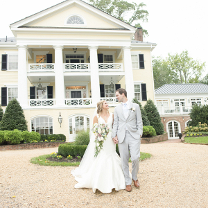 Let's Bee Together - inn at willow grove wedding in the virginia countryside – sarah & james