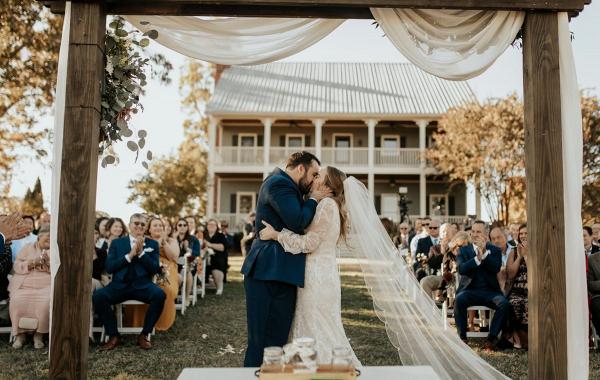 Nashville farm wedding ceremony