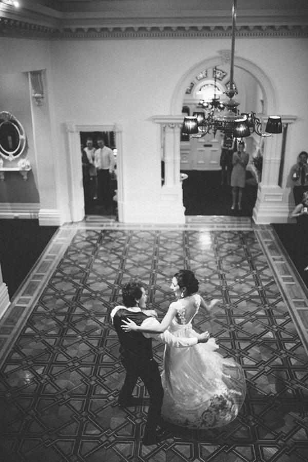 Elegant Historic Mansion Wedding