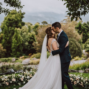 Garden wedding portrait