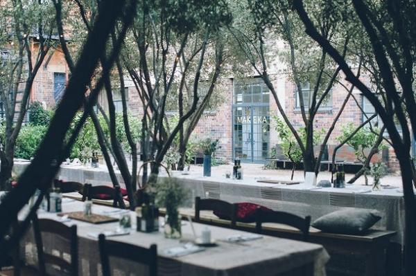 Urban garden wedding venue