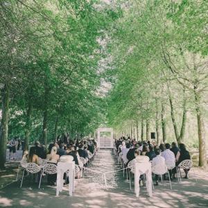 Lane ceremony