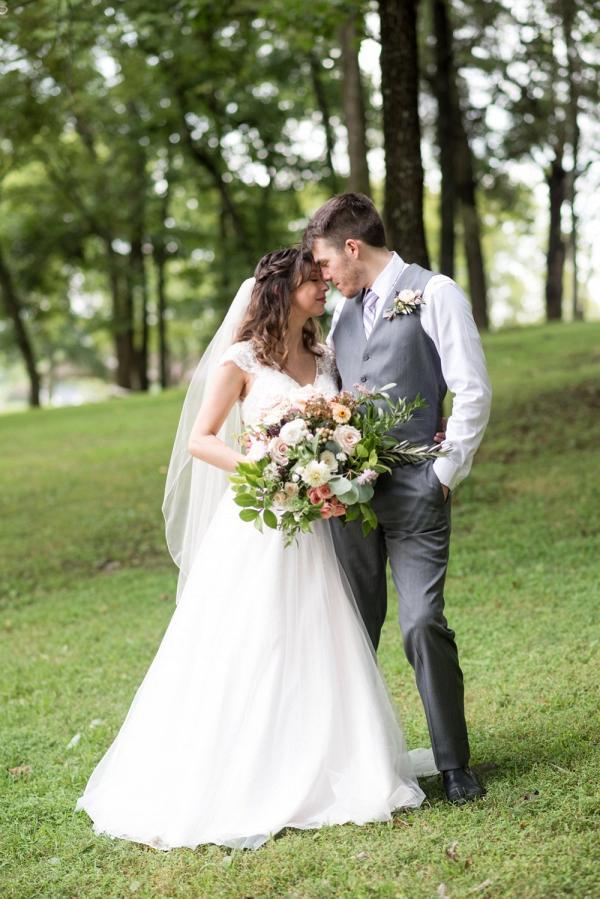 Budget park wedding couple portrait