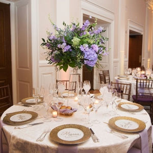 Ombre Purple Garden reception centerpiece